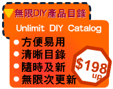 Unlimited DIY Catalog